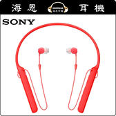~海恩 ing ~SONY WI C400 無線藍牙頸掛耳道式紅色NFC 一觸  連線 貨