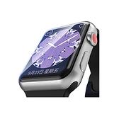 Apple Watch 1/2/3 滿版軟性保護膜