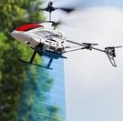 空拍機 兒童遙控飛機直升機耐摔充電動玩具小飛機模型男孩防撞航拍無人機【快速出貨八折鉅惠】