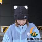 小貓耳朵針織毛線帽子女秋冬加絨保暖日系百搭可愛冷帽【創世紀生活館】
