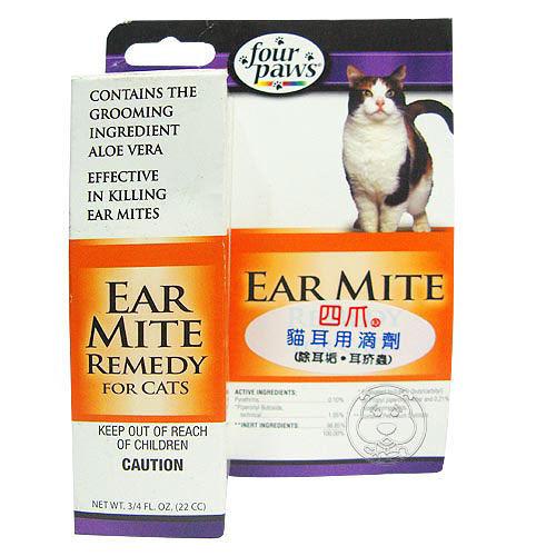 此商品48小時內快速出貨》美國Four Paws》四爪貓用耳疾藥劑22cc(驅蟲除垢)
