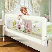 雙十二狂歡寶寶床上通用圍欄防護欄嬰幼兒童小孩防護擋板安全欄防摔掉落