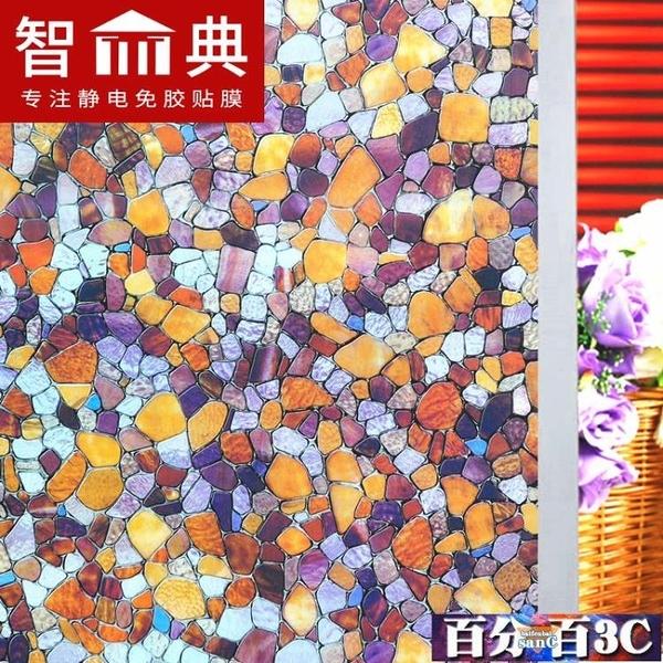 玻璃貼 彩繪靜電無膠免膠玻璃貼膜透光不透明移門窗戶貼防曬隔熱家用陽臺 WJ百分百