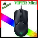 [ PCPARTY ] 雷蛇 RAZER VIPER Mini 毒蝰 光學滑鼠