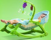 新生兒哄睡神器嬰兒搖椅躺椅安撫椅電動0-36個月多功能可坐可躺