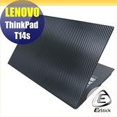 【Ezstick】Lenovo ThinkPad T14s Carbon黑色立體紋機身貼 DIY包膜