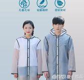旅行透明雨衣女成人韓國時尚徒步戶外男學生網紅雨披全身長款騎行      橙子精品