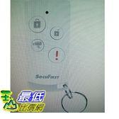 [COSCO代購] SecuFirst 多功能保全 遙控器 - 僅適用 SecuFirst 智能監控組 _W108248