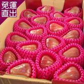 鮮果日誌 六龜鄉特級黑鑽石蓮霧禮盒4台斤【免運直出】