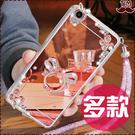 IPhone12 12Pro 12mini IPhone11 SE XR XS Max IX I8 Plus I7+ I6S 電鍍鏡面 手機殼 掛繩手機殼 指環支架 水鑽掛繩