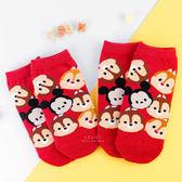 迪士尼TSUMTSUM系列直版親子襪 奇奇蒂蒂與米奇 短筒襪 短襪 童襪 卡通印花襪 成人襪