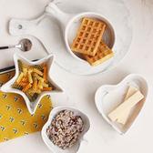 陶瓷小碗烤碗蒸蛋碗手柄碗醬料碟子點心盤創意甜品碟子【滿999限時八五折】