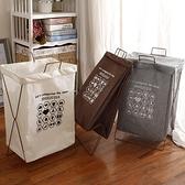 防水棉麻洗衣籃髒衣簍衣服收納筐日式簡約鐵支架布藝摺疊髒衣籃桶 「雙10特惠」