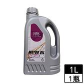 HRS日本油脂 SM合成機油(1L)【愛買】