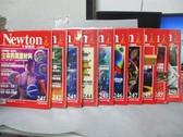 【書寶二手書T5/雜誌期刊_PJQ】牛頓_241~250期間_共10冊合售_生命的萬能材料等