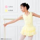 *╮寶琦華Bourdance╭*專業芭蕾舞衣☆成人兒童芭蕾★背心交叉童紗【BDW17B52】