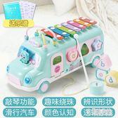 手敲琴兒童寶寶8個月敲打音樂玩具1-2周歲益智八音琴敲擊樂器 aj3634『宅男時代城』