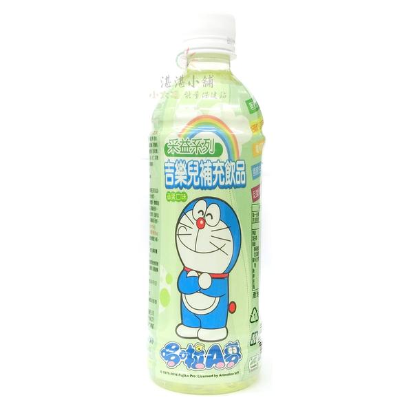 吉樂兒 補充飲品(蘋果口味) 果汁含量10%以下 500ml
