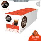 【雀巢】DOLCE GUSTO美式濃黑咖啡膠囊16顆入*3盒 (12411730)