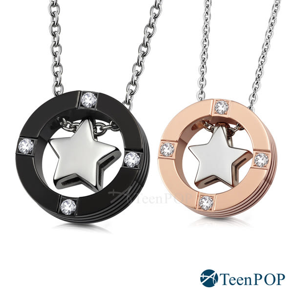 情侶項鍊 對鍊 ATeenPOP 珠寶白鋼項鍊 守護真愛 星星相印 *單個價格*情人節禮物
