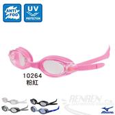 MIZUNO美津濃 抗UV防霧泳鏡(粉紅) 矽膠頭帶