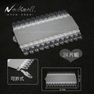 可拆式色卡24色 插卡式色卡 指甲油色卡 美甲色卡 展示甲片 美甲材料 NailsMall