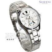 SHEEN SHE-3060D-7A 經典三針三眼不鏽鋼石英女錶 防水手錶 學生錶 不銹鋼 銀白 SHE-3060D-7AUDR CASIO卡西歐