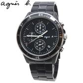 【萬年鐘錶】agnes b. 巴黎時尚 三眼計時碼錶 黑錶面  黑白框 黑殼  43mm VK67-KXB0SD (B7A003X1)