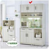 【水晶晶家具】菲爾4*6.5呎正木心板雪山白餐碗櫃上下座全組(A款)~~雙色可選 JF8416-2