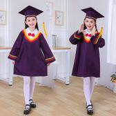 新款幼兒園畢業服兒童博士服學士服小學生畢業照禮服演出服裝