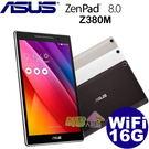 ASUS ZenPad 8.0 Z380M 8吋 ◤刷卡,送保護貼◢  MTK8163 四核平板 2G/16G WiFi版