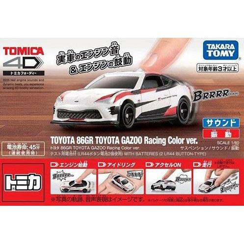 TOMICA 豐田86GR-賽車款_TM13087 有引擎音效 多美4D小汽車 公司貨