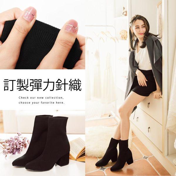 Ann'S穿了就變筷子腿彈性粗跟瘦小腿襪靴-黑