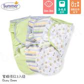Summer Infant - SwaddleMe - Original 聰明懶人育兒包巾 -  蜜蜂條紋3入組