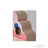pidan貓抓板 孟菲斯三角款瓦楞紙抓板磨爪器護沙發耐磨貓窩貓玩具  一米陽光