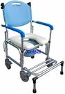 鋁製 附輪便器椅 洗澡椅 可掀扶手站立 全新款