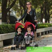 嬰手推車 雙胞胎嬰兒車 日本COOLKIDS嬰兒雙人推車 三輪車 四輪車 輕