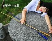 釣竿4.8米超輕超細鯽魚竿台釣竿釣魚竿鯽桿37調龍爵·金牛賀歲