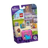 41667【LEGO 樂高積木】Friends 姊妹淘系列 - 休閒秘密寶盒(奧麗薇亞與電玩)