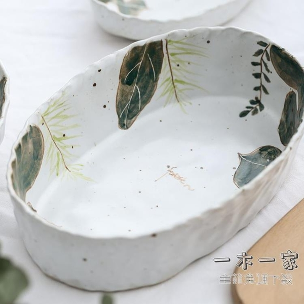 甜品碗 創意簡約手捏橢圓碗吃飯碗沙拉碗日式碗盤套裝高溫釉下彩餐具