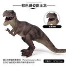侏羅紀仿真動物恐龍模型蹲姿霸王龍模型兒童塑膠男孩恐龍玩具玩偶
