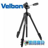 Velbon M47 油壓雲台 輕便型腳架 (附腳架袋,欽輝行公司貨)