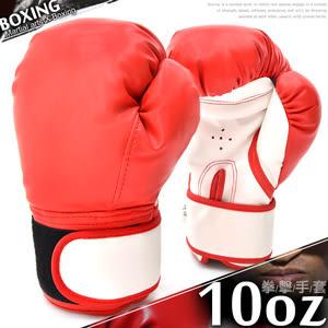運動10盎司拳擊手套