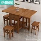 餐桌椅組合小戶型家用簡易吃飯桌子簡約現代咖啡胡桃色多功能 俏girl YTL