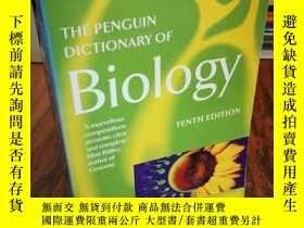 二手書博民逛書店Dictionary罕見of Biology, The Peng