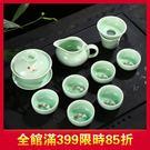 感恩聖誕 青瓷茶具套裝蓋碗茶壺魚杯套裝龍泉青瓷彩鯉魚茶具套裝