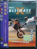 影音專賣店-O18-091-正版DVD*電影【極限運動】-每個鏡頭都能直接電及您的運動細胞