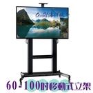 【海洋視界NB CA100】(60-10...