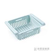 冰箱內保鮮自由可伸縮收納盒托盤藍掛籃籃抽屜抽拉式筐整理架底盤  快意購物網