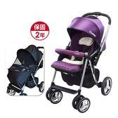 【愛吾兒】Combi 康貝 Mega Ride DX 嬰兒手推車(無腳套版) 幻影紫(贈手推車蚊帳+尊爵卡)